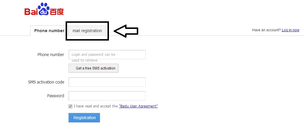 Step 2-submit-your-website-to-baidu_mail_registeration
