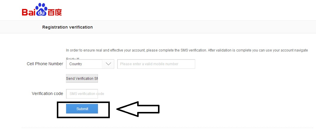 Step 3-submit-your-website-to-baidu_register