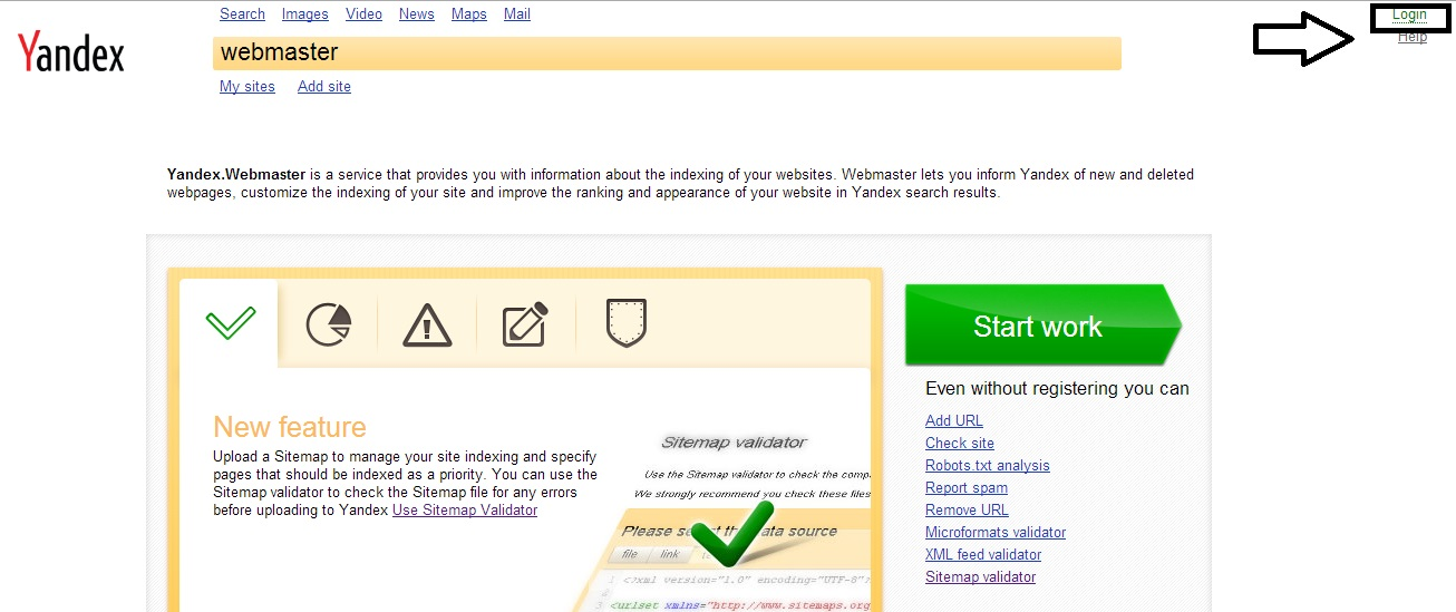 Step_1_2_how to submit your website_to_yandex_homepage