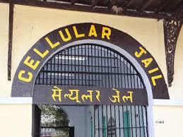 cellular-jail