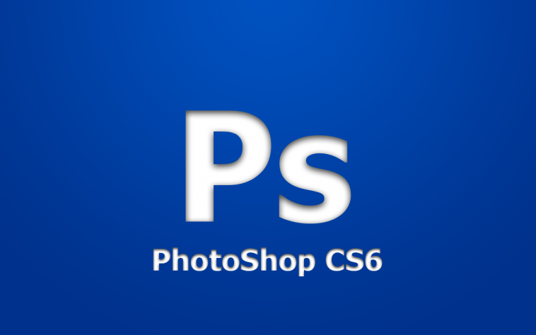 Inserting Image In A Text Using Photoshop Cs6